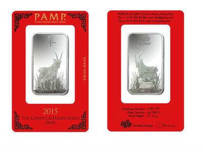 Pamp 1 Ounce Silver Lunar Goat Bar