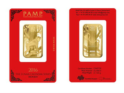PAMP 1 Ounce Gold Lunar Monkey Bar